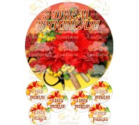 "Edible wafer paper picture ""Happy Teacher's Day ""-2"