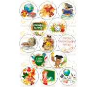 "Edible wafer paper picture ""Happy Teacher's Day ""-6"