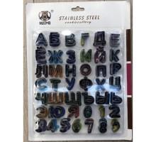 Вырубки металлические алфавит+цифры