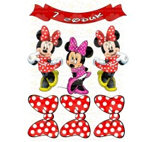 """Edible picture """"Minnie Mouse"""" -11"""