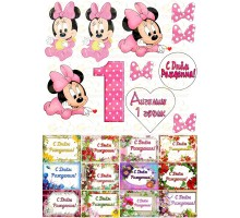 """Edible picture """"Minnie Mouse"""" -15"""