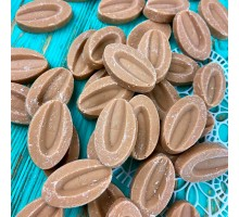 Inspiration Amande Almond Flavored Chocolate (1 kg)
