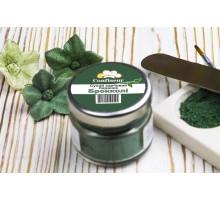 Confiseur - color dust broccoli
