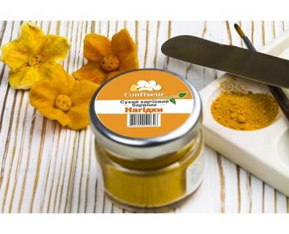 Confiseur - co;or dust marigold