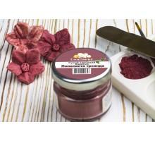Confiseur - color dust Ash Rose