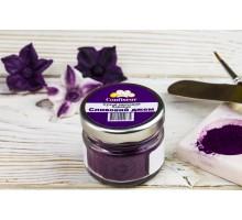 Confiseur - color dust  Plum jam