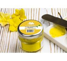 Confiseur - color dust buttercup