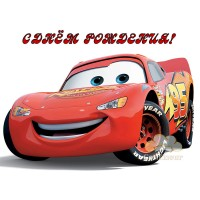 """Waffle picture """"Cars""""-2"""