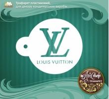 """Мастер трафарет """"Louis Vuitton-2"""""""