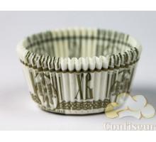 """Paper capsules standard """"Easter-2"""" 50pcs"""