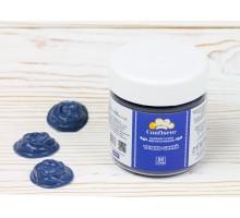 Confiseur - краситель cухой жирорастворимый Темно-синий