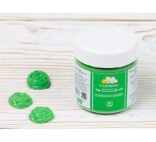Confiseur - краситель cухой жирорастворимый Весенняя зелень
