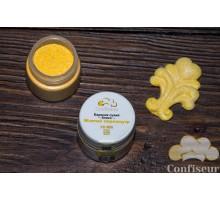 Confiseur - краситель сухой блеск Желтый перламутр
