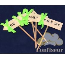 Флажок Eat Me 10шт (салатовый)