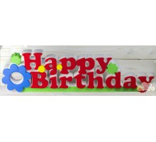 """Декор из пенопласта """"Happy Birthday"""" 100см*30 см"""