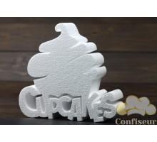"Декор из пенопласта ""Cupcakes"""