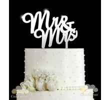 Топпер Mr&Mrs-1 (белый)