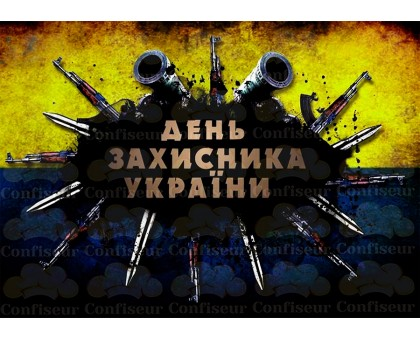 """Waffle picture """"Until the day of zapisnice Ukraine""""-5"""