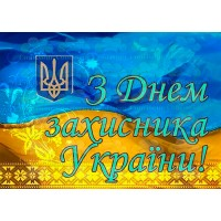 """Waffle picture """"Until the day of zapisnice Ukraine""""-6"""
