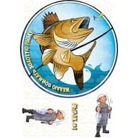 """Edible wafers images """"Fisherman."""" -2"""