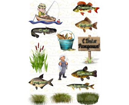 """Edible wafers images """"Fisherman"""" - 4"""