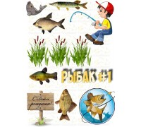 """Edible wafers images """"Fisherman"""" -5"""