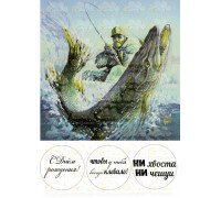 """Edible wafers images """"Fisherman"""" -7"""