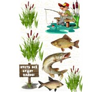 """Edible wafers images """"Fisherman"""" -8"""