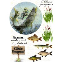 """Edible wafers images """"Fisherman"""" -9"""