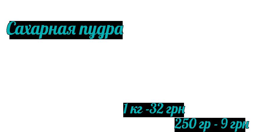 data/master-trafaret/пудра2.png